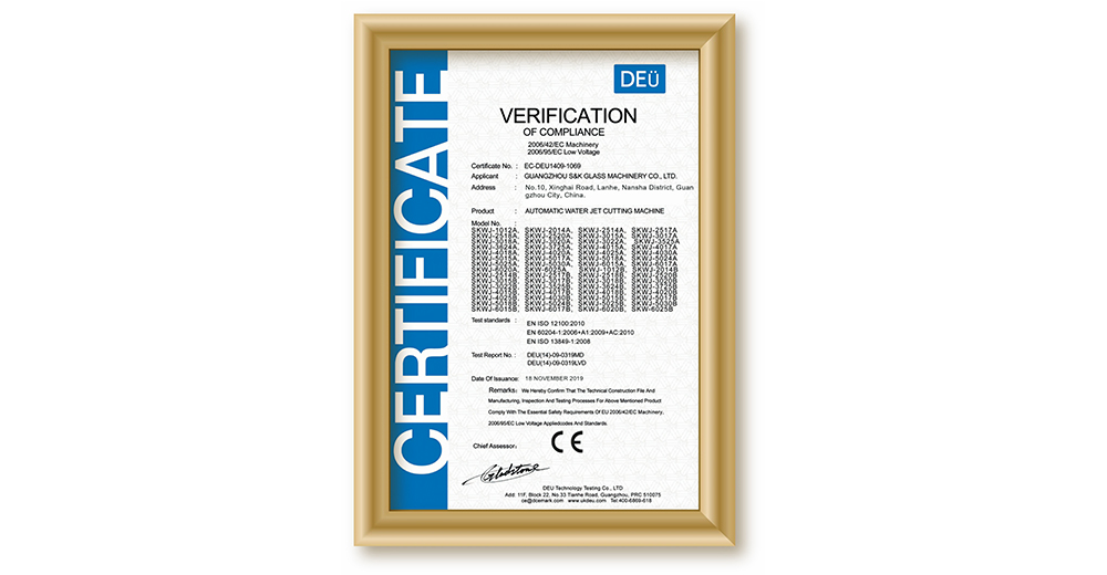 CE certificate of water jet