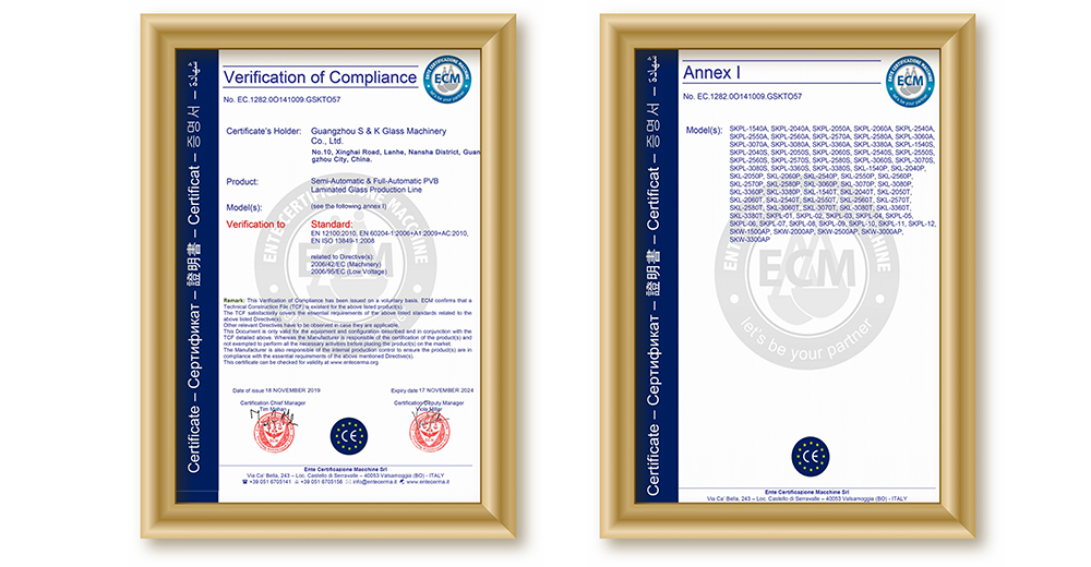 CE certificate of PVB laminated glass production line