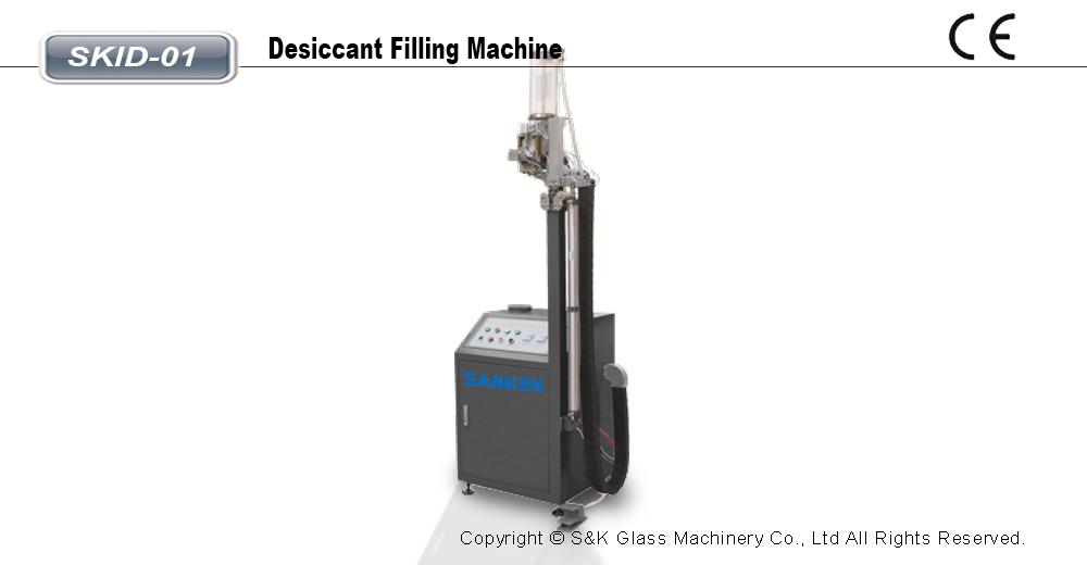 干燥剂分子筛灌装机